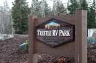 Trestle RV Sign